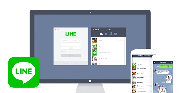 LINE For Advertising In Thailand