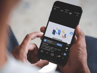BricsCad Strengthens Presence in China through digital marketing | Digital 38