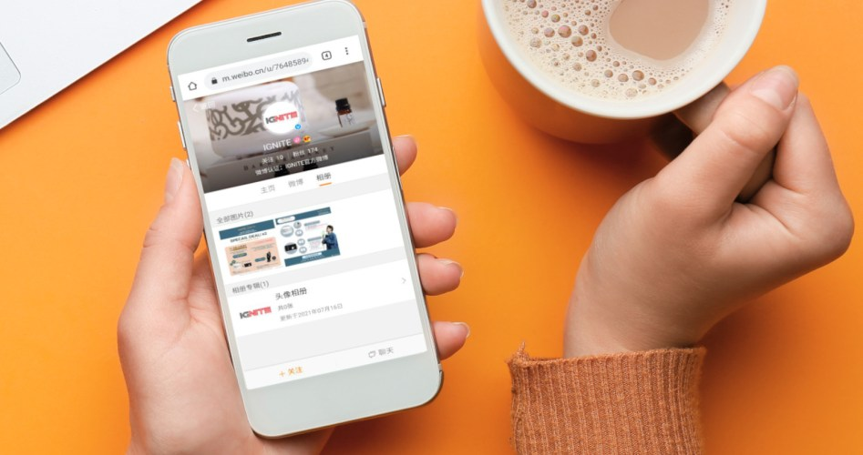 Weibo Marketing: IGNITE collabs with Singto for 1st Weibo campaign as it expands presence | Digital 38