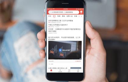 Bricsys Says Hello to Chinese Engineers, Designers through Toutiao Ads | Digital 38