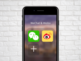 Verify Your WeChat & Weibo: Why it Matters? | Digital 38