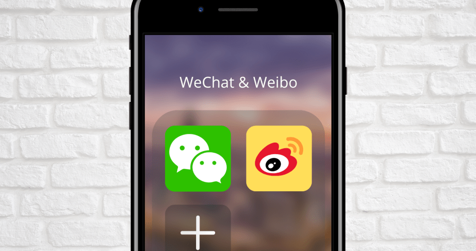 Verify Your WeChat & Weibo: Why it Matters?   Digital 38