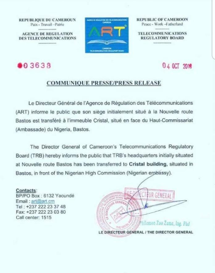 Cameroun le siège de l'ART transféré à Bastos