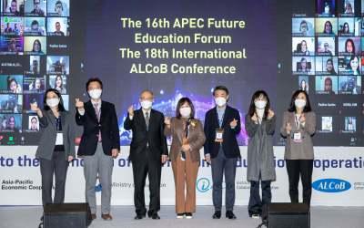 ALCoB ICT Volunteers (AIV) Virtual Training for Teachers in The APEC Region