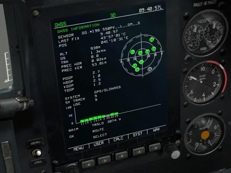 GPS/GLONASS