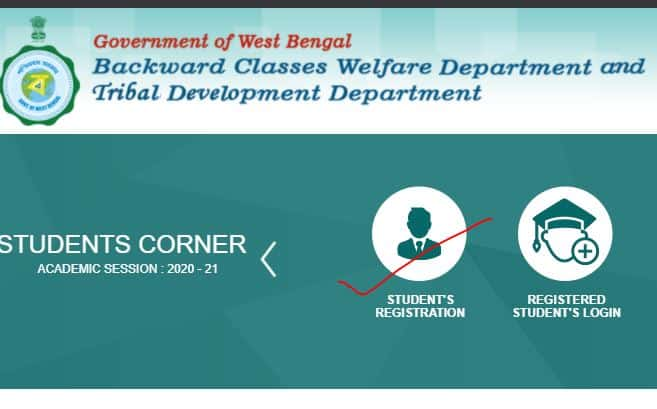 WB Portal Registration