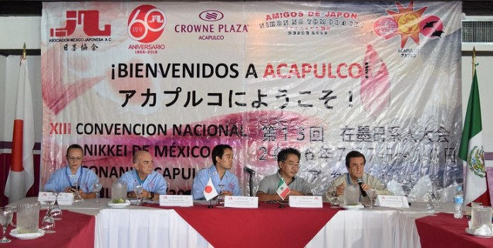 conferencia_sectur_acapulco