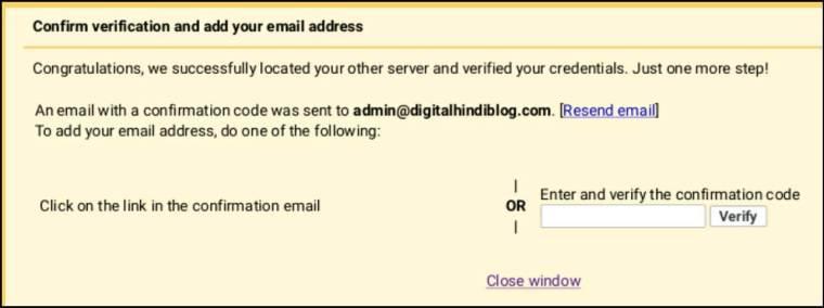 Enter Custom Email Verify Code