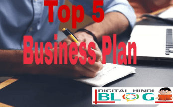 5-Business-Plan-Money-Earn-Karne-Ke-Liye