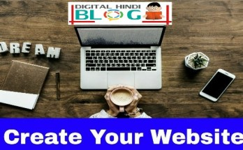 Blogger-Par-Free-Mein-Website-Kaise-Create-Kare