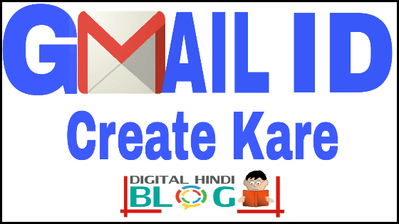 Gmail-Par-Email-Id-Kaise-Create-Kare