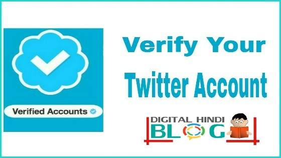 Twitter-Account-Verify-Kaise-Kare-Full-Step
