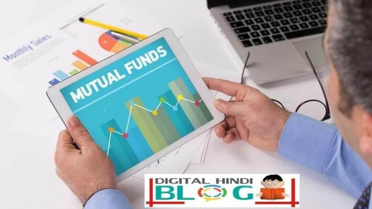 what-is-mutual-funds-Mutual-Funds-Kya-Hai-In-Hindi