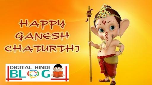 Ganesh-Chaturthi-Wishing-Script-Website