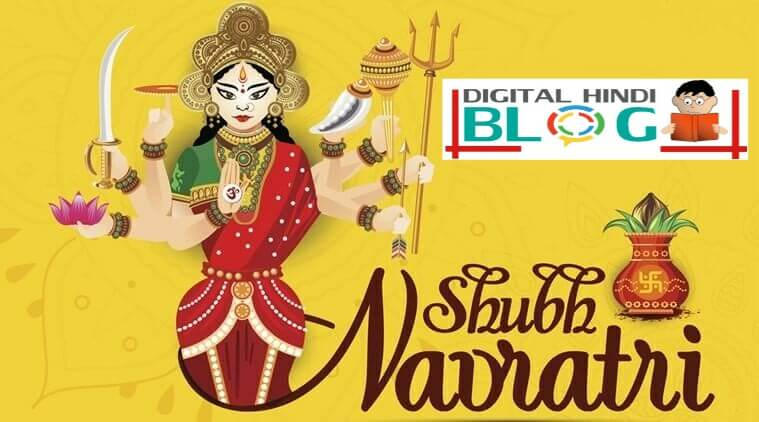 Navaratri-Durga-Puja-Wishing-Script-Website