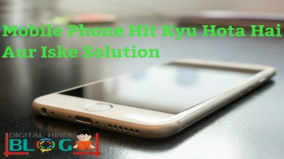 10 reasons why our mobile phone is hit