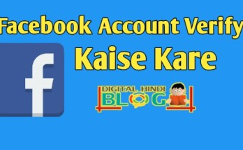 Facebook Id Ko Verify Kare