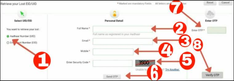Name And Mobile Number Se Aadhar Card Download Kare