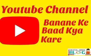 What to do after creating youtube channel
