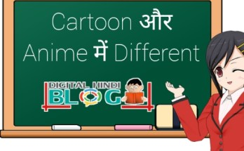 What is different in Cartoon And Anime