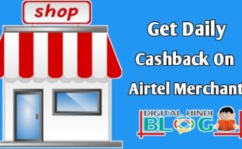 Airtel Merchant Offer Get Cashback Daily
