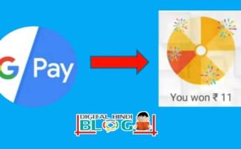 Google Pay Lucky Wheel Offer