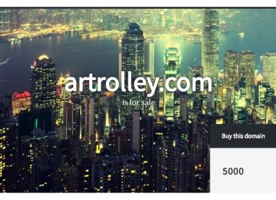 ARtrolley1486216773
