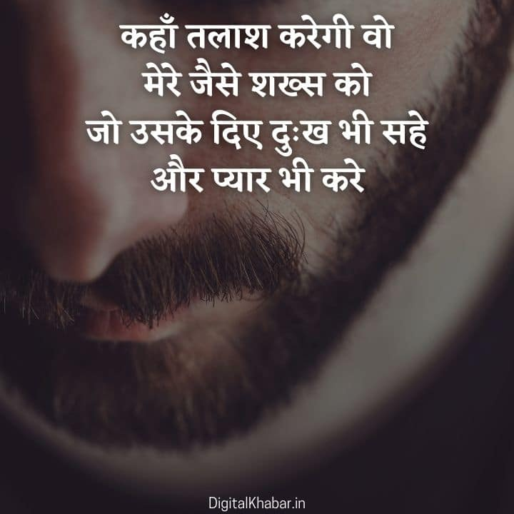 Dard Bhare Quotes hindi mein