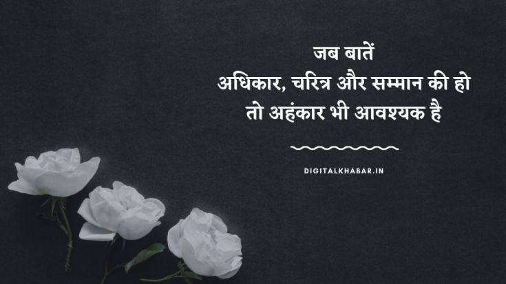 quotes-in-hindi-about-life-14
