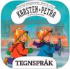 karsten-og-petra-app