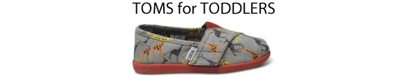 toms toddler giraffe