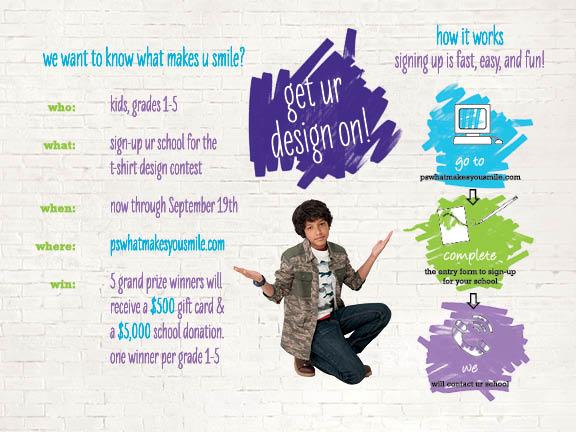 design-contest