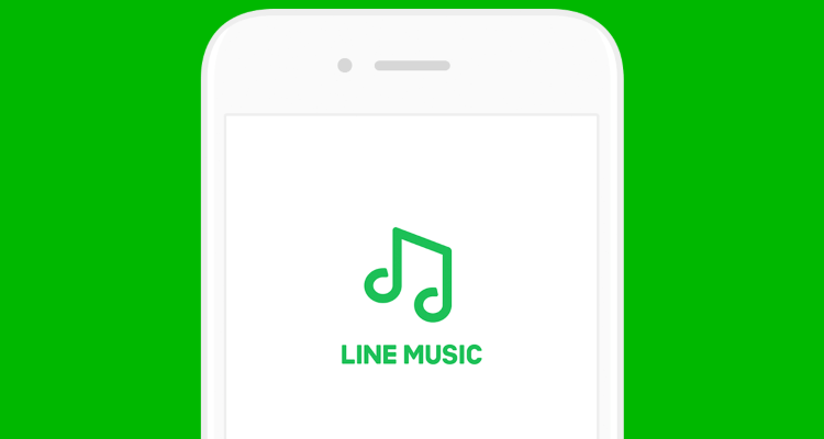 line music officially launches
