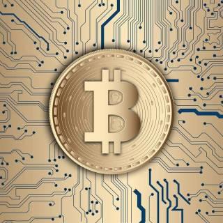 Earn or Mine Bitcoin In Pakistan Bitcoin mining in Pakistan