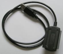 Brando USB to SATA/IDE cable