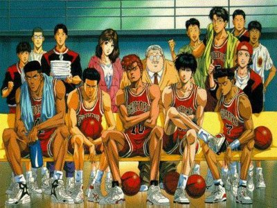 Slam Dunk (Anime)
