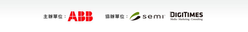 ABB報名系統網站資訊
