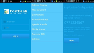 postbank uganda android app