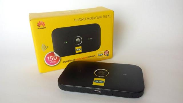 mtn uganda unlimited internet review all you need to know. Black Bedroom Furniture Sets. Home Design Ideas