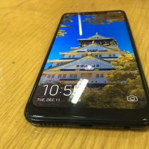 Gorgeously curved super full view display