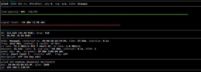 wavemon Linux command output
