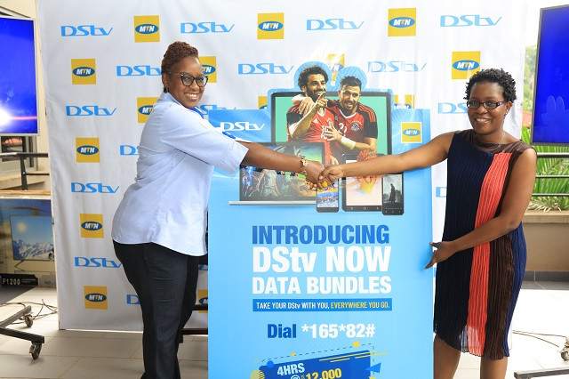 DSTV now mtn data bundle