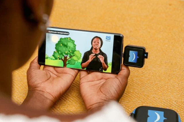 uLesson Mobile App