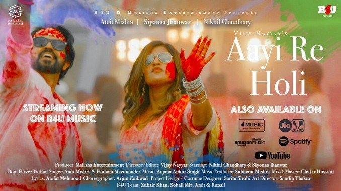Amit Mishra To Surprise His Fans On Holi With 'Aayi Re Holi' - Digpu