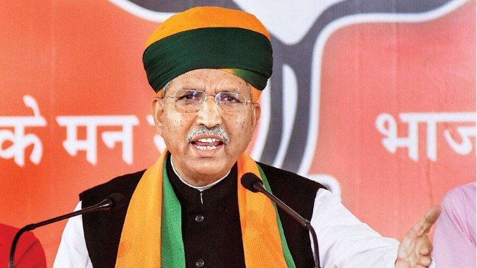 There should be debate on Delhi violence, but no politics says Arjun Ram Meghwal - Digpu