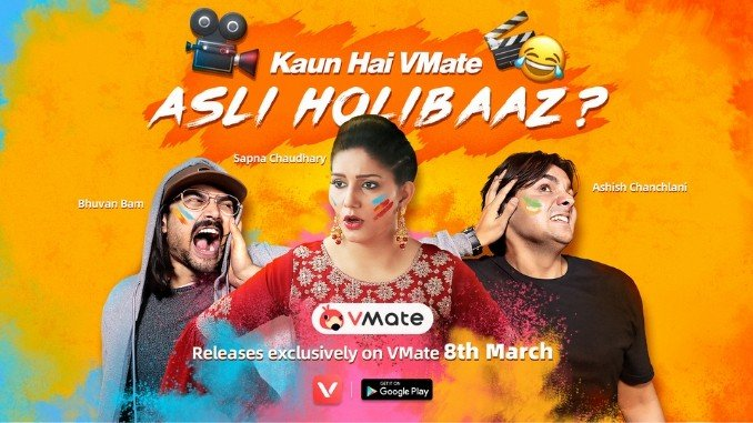 Bhuvan Bam or Ashish Chanchlani? Fans can vote to decide the VMate Asli Holibaaz! - Digpu