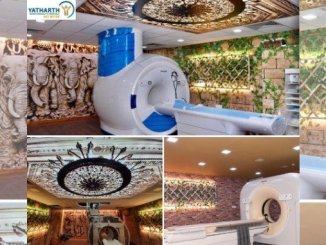 Health News Digpu - Yatharth Group of Hospitals Launches Noida Extension's First MRI & CT Scan Facility