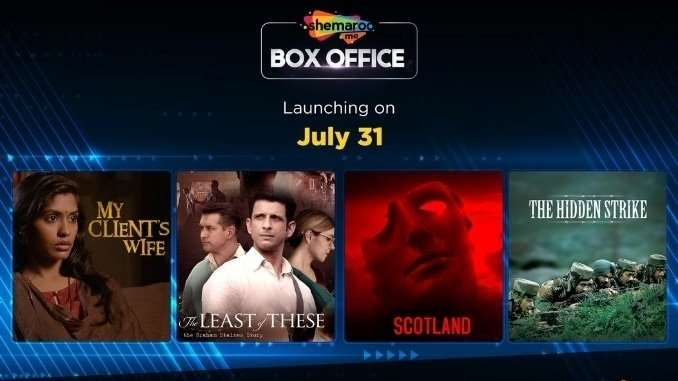 """The """"tadka"""" of the big screen, at the comfort of your home screen! ShemarooMe launches """"Box Office"""""""