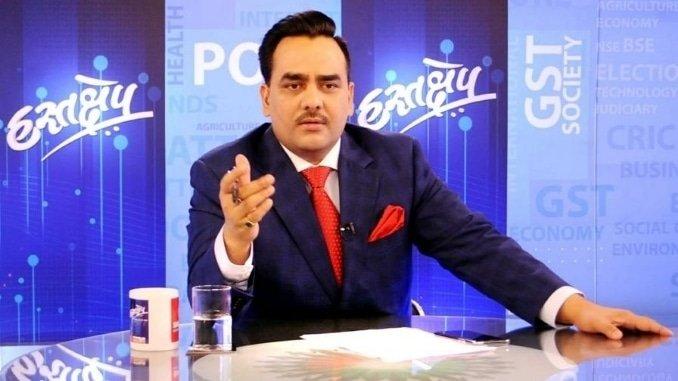 Hastakshep, a milestone in Indian journalism: Upendra Rai