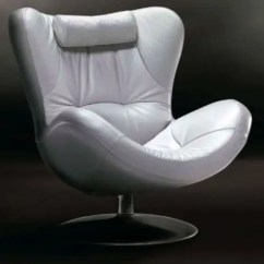 Natuzzi Lounge Chair Covers Spotlight Nz Sound Digsdigs